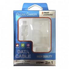 Опаковка кутия за зарядно Fast Charging, Синя