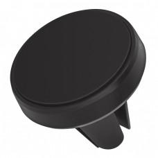 Стойка за кола за парното Maxlife MXCH-11 магнитна, Черна